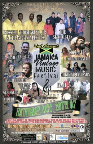 Jamaica Vintage Music Festival - 2007