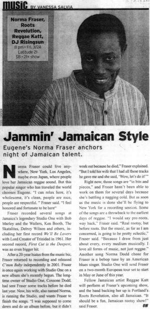 Jammin' Jamaican Style